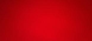 P106 Красный/Red